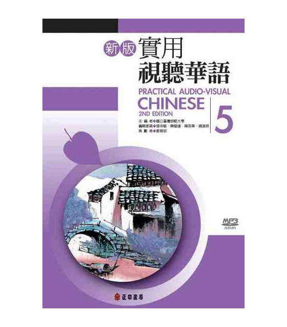 Practical Audio Visual Chinese 5 (Second Edition) Incluye CD MP3- Textbook