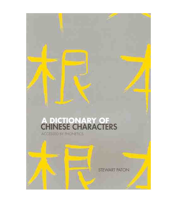 A Dictionary of Chinese Characters-Accessed by Phonetics