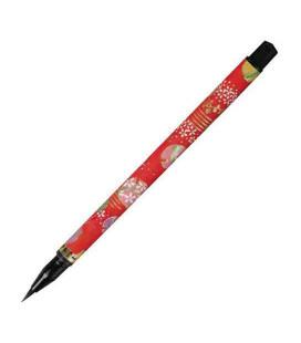 """Akashiya """"Koto"""" Brush Pen"""