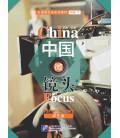 中国微镜头:汉语视听说系列教材.中级.下.综艺篇