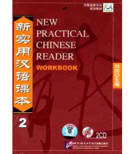 NEW PRACTICAL CHINESE READER 2. CD WORKBOOK