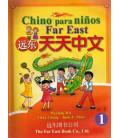 《天天中文》1- 学生用书