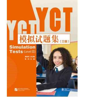 YCT模拟试题集(三级)