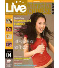 Live Interactive Chinese Magazine Vol 4. ( CD-ROM/MP3 + Tutorial DVD + Audio CD)