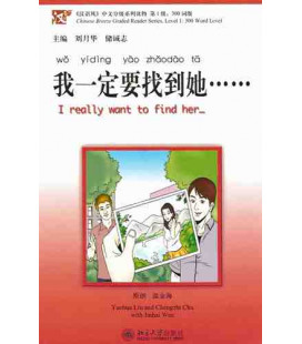 I really want to find her-Chinese Breeze Series (Incluye Cd Mp3)