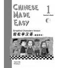 Chinese Made Easy 1 - Libro del Profesor (Incluye CD)