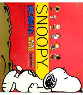 Coloured Snoopy on Sunday (Pack de 10 libros de Snoopy - Textos en inglés y chino simplificado)