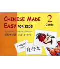 Chinese Made Easy for Kids 2 - Workcads & Picture Cards