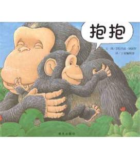 Hug (El abrazo) - Versión chino simplificado