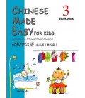 Chinese Made Easy for Kids 3 - Workbook