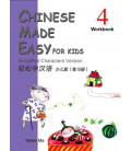 Chinese Made Easy for Kids 4 - Workbook