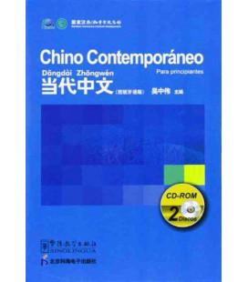 Chino Contemporáneo 1. DVD-ROM (Nivel Inicial- para principiantes)