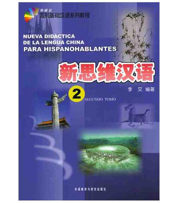 Nueva didáctica de la lengua china para hispanohablantes 2 (Incluye CD)