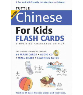 More Chinese for Kids Flash Cards