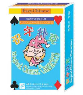 Magical Chinese Characters Cards I (Juego de cartas para aprender caracteres chinos)
