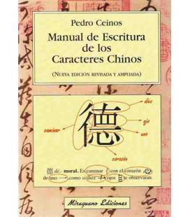Manuel de escritura de los caracteres chinos