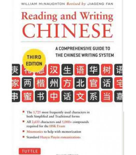 READING AND WRITING CHINESE (THIRD EDITION)