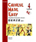 Chinese Made Easy 4 - Textbook (Incluye CD)