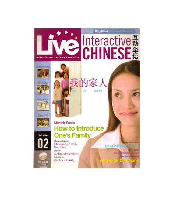 Live Interactive Chinese Magazine Vol 2. ( CD-ROM/MP3 + Tutorial DVD + Audio CD)