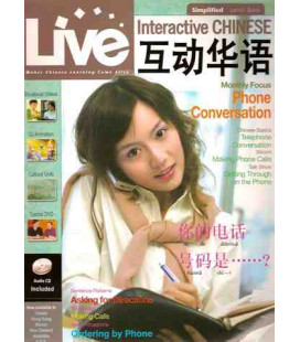 Live Interactive Chinese Magazine Vol 5. ( CD-ROM/MP3 + Tutorial DVD + Audio CD)