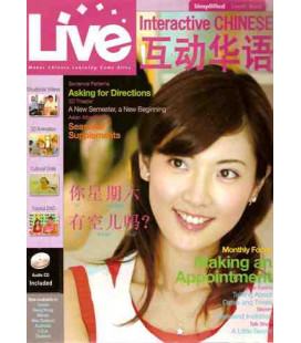 Live Interactive Chinese Magazine Vol 6. ( CD-ROM/MP3 + Tutorial DVD + Audio CD)