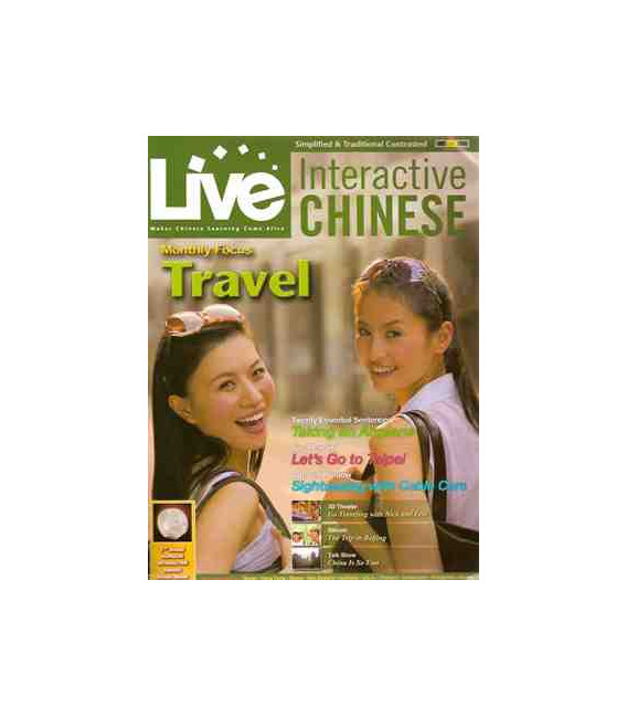 Live Interactive Chinese Magazine Vol 9. ( CD-ROM/MP3 + Tutorial DVD + Audio CD)