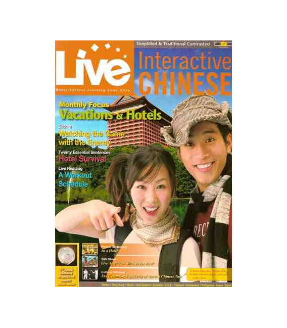 Live Interactive Chinese Magazine Vol 10. ( CD-ROM/MP3 + Tutorial DVD + Audio CD)