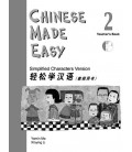 Chinese Made Easy 2 - Libro del Profesor (Incluye CD)