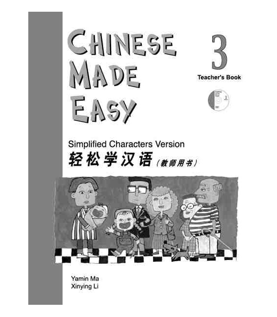 Chinese Made Easy 3 - Libro del Profesor (Incluye CD)