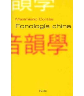 Fonología china