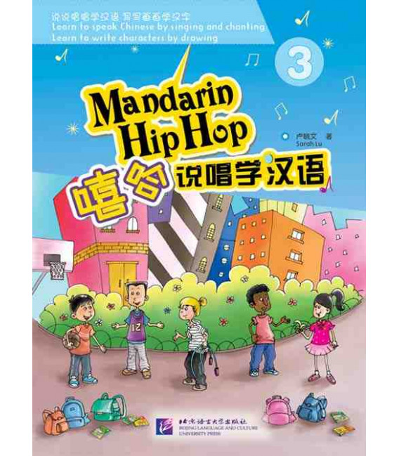 Mandarin Hip Hop: Textbook 3 (Incluye CD)