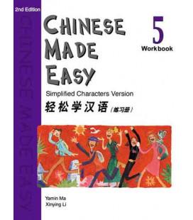 《轻松学汉语》5练习册
