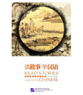 Read Stories and Learn Chinese (includes audio CD)