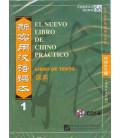 El nuevo libro de chino práctico 1- Pack de CD del libro de texto (Solo CD, no libro)