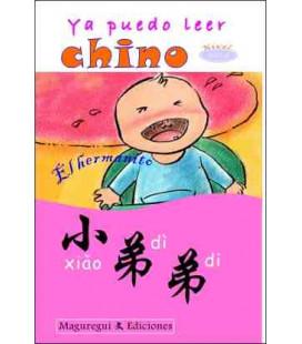 El hermanito (Serie: Ya puedo leer en chino)
