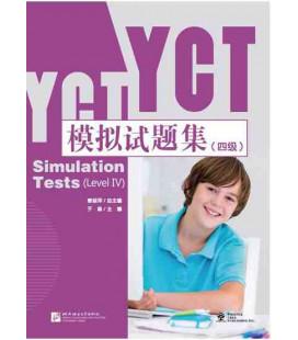 YCT模拟试题集(四级)