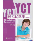 YCT Simulation Tests (Level 4)