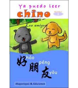Los amigos (Serie: Ya puedo leer en chino)