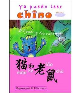 El gato y los ratones (Serie: Ya puedo leer en chino)