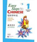 《轻松学汉语》1 教师用书(附CD光盘)