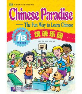 《汉语乐园》学生用书1B
