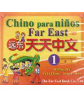 Chino para niños Far East 1- CD del Libro del Alumno