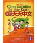 Chino para niños Far East 1- Guía del profesor