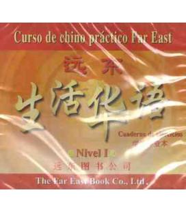 《远东生活华语》1 作业本CD