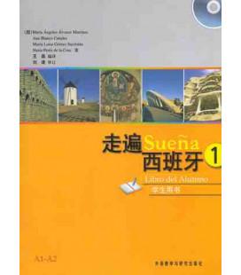 《走遍西班牙(学生用书)》(附CD光盘)