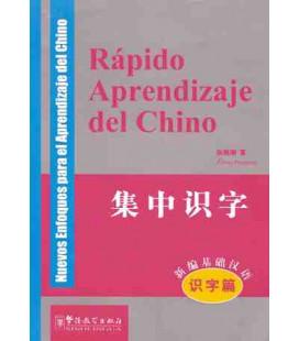 Rápido aprendizaje de chino