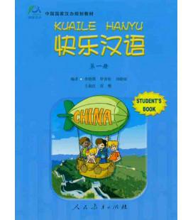 《快乐汉语》1 课本(英语版)