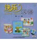 Kuaile Hanyu Vol 1 - Pack de 2 CD (versión en inglés)