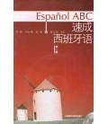 Español ABC - Libro de texto (Incluye CD MP3)