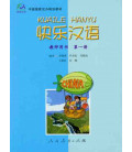 Kuaile Hanyu Vol 1 - Teacher's Book